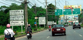 Man dies in Thai motorbike crash