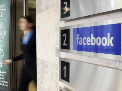 Facebook's new data centre in Clonee, Co. Meath has been given permission to expand before work even starts on the 621,000 sq ft site.