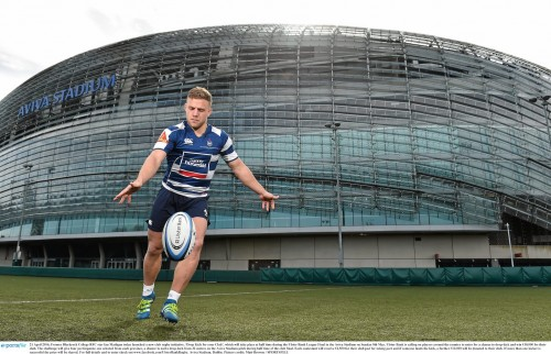 21 April 2016; Former Blackrock College RFC star Ian Madigan today launched a new club rugby initiative, 'Drop Kick for your Club', which will take place at half time during the Ulster Bank League Final in the Aviva Stadium on Sunday 8th May. Ulster Bank is calling on players around the country to enter for a chance to drop-kick and win €10,000 for their club. The challenge will give four participants; one selected from each province, a chance to nail a drop-kick from 32 metres on the Aviva Stadium pitch during half time of the club final. Each contestant will receive €2,500 for their club just for taking part and if someone lands the kick, a further €10,000 will be donated to their club. If more than one kicker is successful the prize will be shared. For full details and to enter check out www.facebook.com/UlsterBankRugby. Aviva Stadium, Dublin. Picture credit: Matt Browne / SPORTSFILE