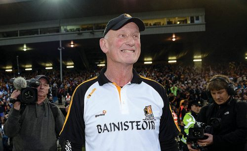 GAA Composed Kilkenny CatsGAA Composed Kilkenny CatsGAA Composed Kilkenny CatsGAA Composed Kilkenny CatsGAA Composed Kilkenny CatsGAA Composed Kilkenny CatsGAA Composed Kilkenny CatsGAA Composed Kilkenny Cats