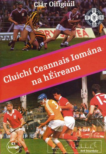 GAA minute books released